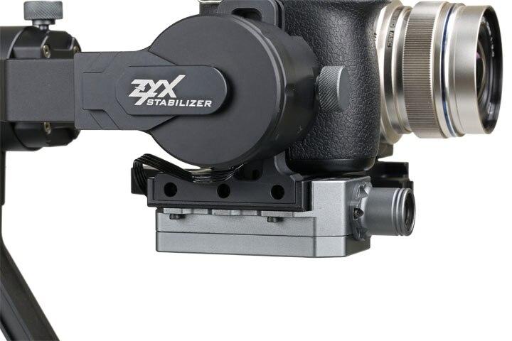 Таро ZYX04 разведки отслеживания модуль для ZXY Фламинго Pro 3 оси 360 ручной DSLR Gimbal стабилизатор Запчасти
