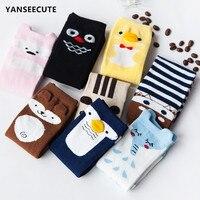 Socks for children boy socks kids baby meias infantil para  children meninas Socks for girls 5pcs/lot A-ZJYS-SK087-5P