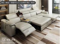 Гостиная диван кровать реальные диваны из натуральной кожи салон Электрический кресло L Кама динамик очиститель воздуха хранения bluetooth