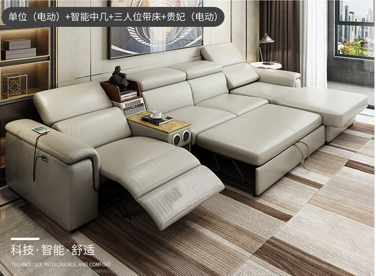 Living Room Sofa Bed Real Genuine Leather Sofas Salon Couch Electric Recliner L Sofa Cama Speaker Air Cleaner Storage Bluetooth