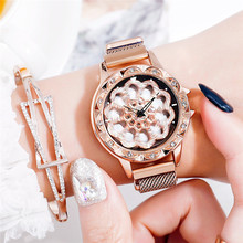 Luxury Women 360 Degree Rotating Diamond Dial To Run Quartz Mesh Belt Watch