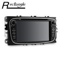 9 Inch Android 5 1 Quad Core Car Stereo Video DVD Player DU7009 7 Inch Double