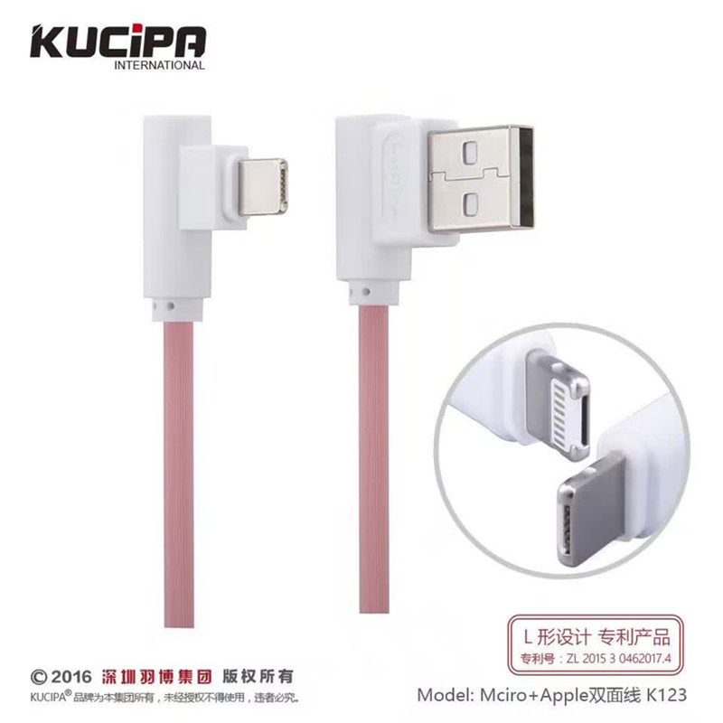 New 2 in 1 Dual Sided Aluminum Micro USB iOS 90 degree to USB 2.0 90 degree Charging Data Sync Cable for iOS Android unitek y c444 usb 2 0 male to micro usb male data sync