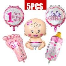 Bottle Balloons Crown-Foil Baby-Shower-Decorations Baby-Boy-Girl Cartoon Stroller