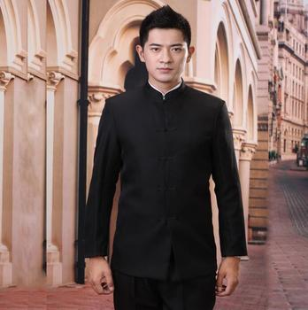 Retro plate buckle chinese tunic suit mens groom wedding suits men blazer boys prom suits slim latest coat pant designs blac tian qiong mens black wool suits latest coat pant designs chinese style stand collar slim fit groom wedding suit formal wear