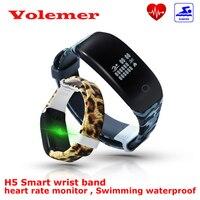New Arrvial Smart Wrist Band H5 Heart Rate Fitness Run Swimming Sleep Monitor Bracelet Waterproof Sport