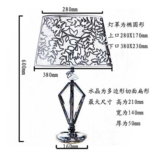 table lamp fashion black flock printing fabric crystal table lamp big bedside lamps living room lamp modern brief free shipping in table lamps from lights - Big Living Room Lamps