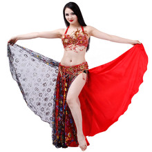 Bellydance beaded feather belly Indian gypsy dance practice performance costumes set 3 pcs(bra+belt+skirt)/2pcs(bra+belt)