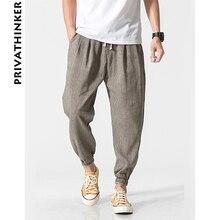 Privathinker Brand Casual Harem Pants font b Men b font Jogger Pants font b Men b
