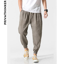 Privathinker Brand Casual Harem Pants Men Jogger Pants Men Fitness Trousers Male Chinese Traditional Harajuku 2018 Summer Clothe