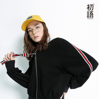 Toyouth Contrast Color Striped Long Sleeve Autumn Jackets Women Black White Loose Outerwear Coats BF Wind Solid Jacket