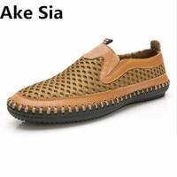 Ake Sia BRAND 2017 Summer Shoes Men Soft Comfortable Breathable Mesh Shoes Men Casual Shoes Genuine