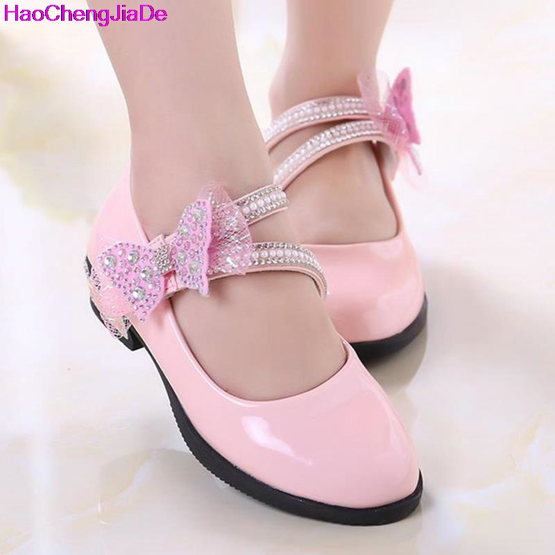 haochengjiade shoes 2017 autumn new baby pink