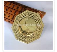 Yin Yang Bagua Bagua Mirror copper pendant town house evil spirits defends