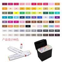 Touchfive 80 Color Art Marker Set Fatty Alcoholic Dual Headed Artist Sketch Markers Pen Product Design