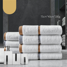 2piece Five star hotel towel pure cotton face wash water absorbent adult thickened soft towel