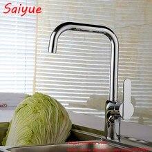 Латунь меди горячей и холодной ванной комнате раковина кран вращающихся хромирование cozinha torneira смесители