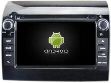 Android 7.1 Car Audio DVD плеер для Fiat Ducato 2008-2015/Citroen джемпер 2011-2015 Автомобильный GPS мультимедийное устройство приемник WI-FI DVR