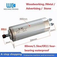 JR80mm gravura fuso da máquina do motor À Prova D' Água 2.2 KW water-cooled 80 elétrica 800 W eixo 1.5 KW/3. 2 KW/5. 5 KW