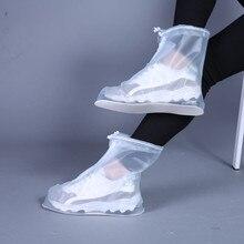 Непромокаемые ботинки; водонепроницаемые защитные чехлы для дождливой обуви; галоши для путешествий для мужчин, женщин, детей; нескользящие Чехлы для обуви