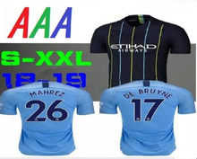 5d569672b 18 19 Manchester city shirt STERLING G. JESUS KUN AGUERO DE BRUYNE KOMPANY  SANE