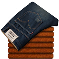 The new winter Men's jeans The fashion leisure and velvet With thick warm cowboy pants big yards