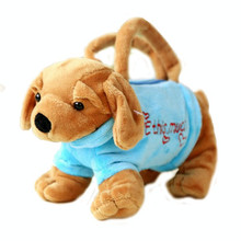 Stuffed Doggie Shape Childrens / Ladies Handbag