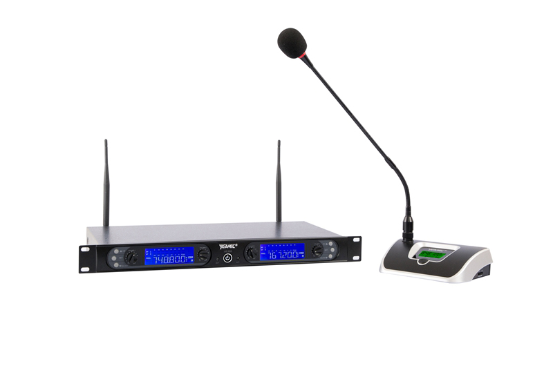 YEAMIC 8845T42Four channels 700MHz 800MHz frequency with ID validate and IR wireless conference microphone in Microphones from Consumer Electronics