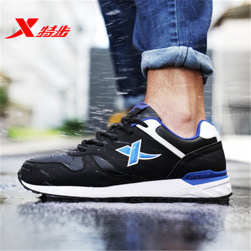 XTEP Brand Running Shoes for Men Trainers Training Shoes Athletic PU Leather Sports Shoes Men's Rubber Sneakers 985419119907 xtep men running shoes 2016 sports shoes men s athletic sneakers air mesh cheap run shock resistance trainers shoes cushioning