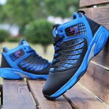 New Men's Leather Basketball Shoes Waterproof Breathable Sneakers High Top Athletic Shoes High Quality Sports Shoes BS0351