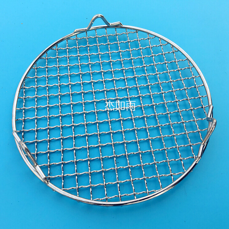 2016 New 304 stainless steel barbecue meat special travel round picnic barbecue net with handle