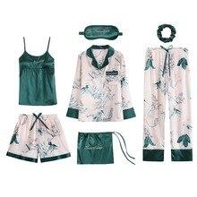 Nowa satynowa piżama zestaw piżam dla kobiet bielizna nocna 7 sztuk kobieta koronkowa, jedwabna pasiasta piżama garnitur letnia jesień bielizna Homewear