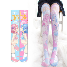 Japanese Anime Rem Ram Lolita Stockings Cosplay Animes Socks Kawaii Thigh High School Sock Over the Knee Stocking