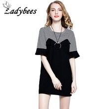 LADYBEES XL – XXXXL Plus Size Dress shirt Women Striped Patchwork Pregnant Clothing Pullover Mini Dresses 2017 Summer casual