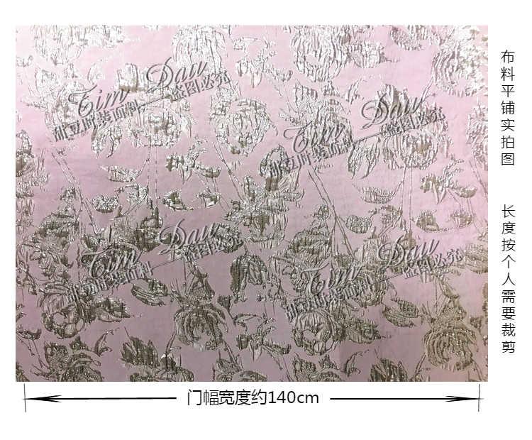 Ouro rosa tridimensional jacquard tecido high-end vestidos de tecido tingido senhoras temperamento ouro jacquard tecido jacquard pano