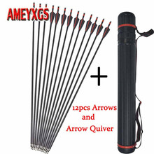 12pcs Archery Fiberglass Arrows And Arrow Quiver Spine 500 With Rubber Feathers For Hunting Sports Shooting Practice Accessories