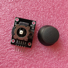 10PCS/LOT Dual-axis XY Joystick Module KY-023