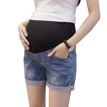 Summer Denim Shorts Pants For Maternity Ultra Thin Hot Pants For Pregnant Women Chic Short Trousers of Pregnancy Maternity Jeans(China)