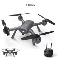 MJX X104G 5G Wifi GPS Drone with 1080P Camera Remote Control Quadcopter