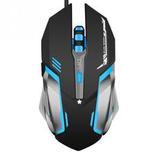 2017 3000 DPI USB Wired Professional Gaming Mouse Programmable 6 Buttons 4 ccolors Breathing LED
