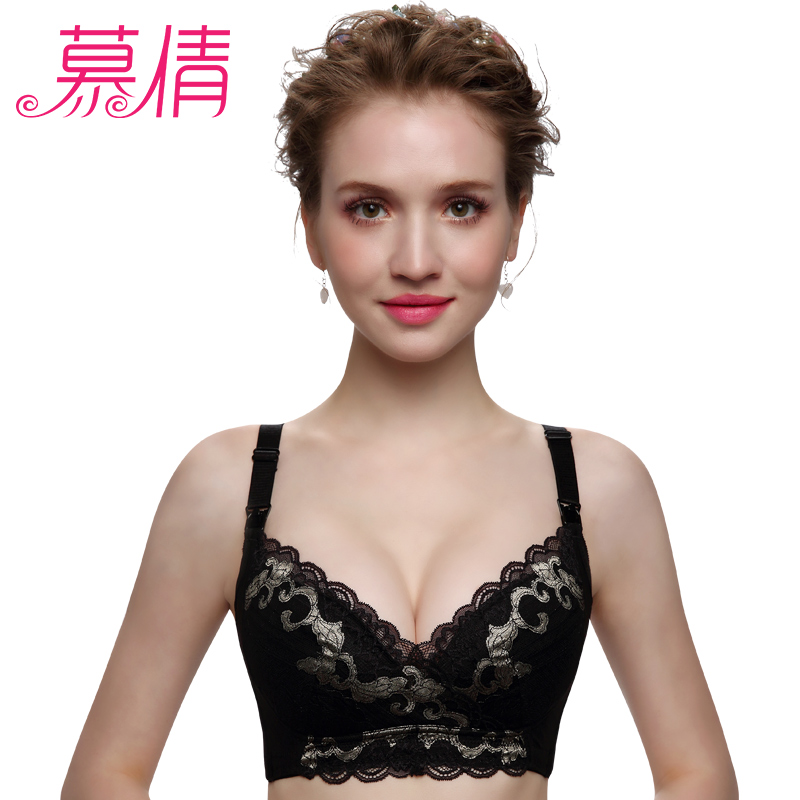 Muqian new maternity bra lace nursing bra cotton B C D E cup ulta pregnancy intimates nursing bra underwear clothes