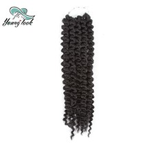 YOUNG LOOK 1B#/30#/4-340/2-99J color 11-13 inch Kinky Curly Crochet Hair Synthetic Braiding Hair Extensions Crochet Braids(China)