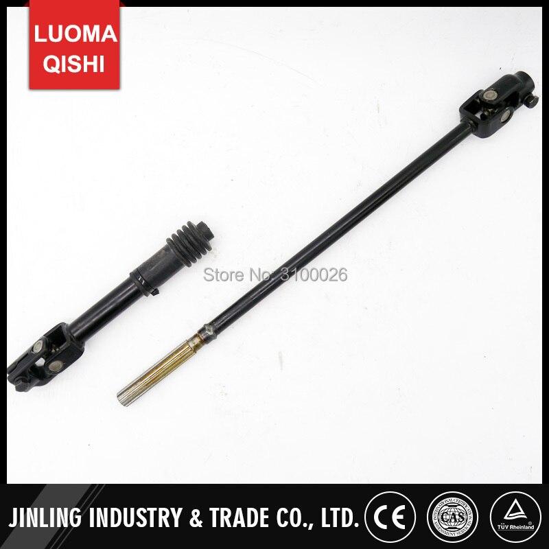 US $29 99 |610mm Adjustable Steering Knuckle Go Kart U joints Shaft Rod of  China 110CC 150CC Go Golf Cart Buggy UTV Bike Parts-in ATV Parts &