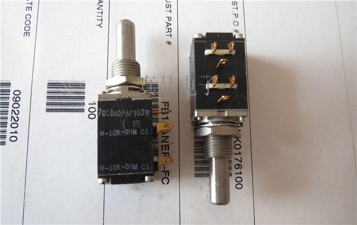 [VK] W-10K-OHM importé américain AB or pied B10KX2 B10K amateur potentiomètre poignée longueur 22*6 MM interrupteur