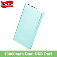 Scud 15000 mahデュアルusb powerbank用iphone 6s 7 samsung xiaomi携帯電話の外部バッテリー充電器のバックアップ電源