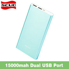 Scud 15000mAh Dual USB Powerbank For iPhone 6s 7 Samsung Xiaomi Mobile Phone External Battery Charger Backup Power Bank Portable