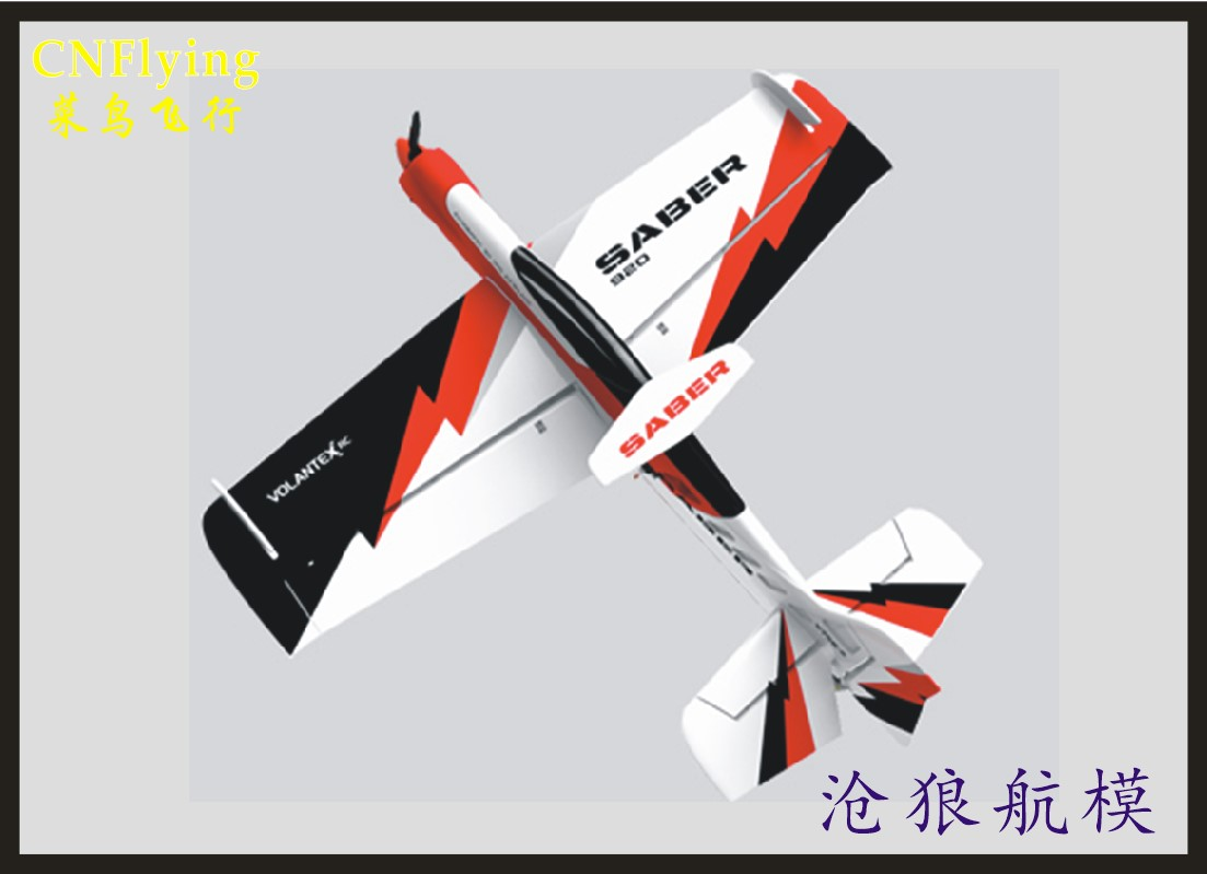 EPO PLANE/ RC F3D airplane/RC MODEL HOBBY TOYS wingspan 920MM SABER 920 3D plane 756-2  3D airplane(have PNP set or KIT set)EPO PLANE/ RC F3D airplane/RC MODEL HOBBY TOYS wingspan 920MM SABER 920 3D plane 756-2  3D airplane(have PNP set or KIT set)
