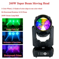 2019 New 260W Super Beam Moving Head Light Lyre Beam Prism Gobo Zoom Strobe Professional LED Light For Stage Disco DJ Equipment