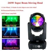 2019 New 260W Super Beam Moving Head Light Lyre Beam Prism Gobo Zoom Strobe Professional LED Light For Stage Disco DJ Equipment