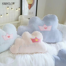 small large cute cloud shape Letter pillow cotton plush toy children kids girl's bedroom decor pillow sofa bed cushion blue pink drop shipping 110cm 43 30 inch cute pink white blue cloud plush toys cute pillow cushion at home decorate
